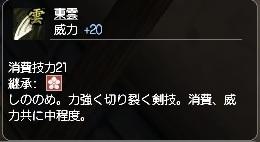 111209_1.jpg