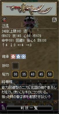 111221_2.jpg