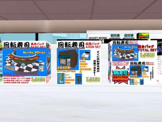 harumarigakuen-098_002.jpg