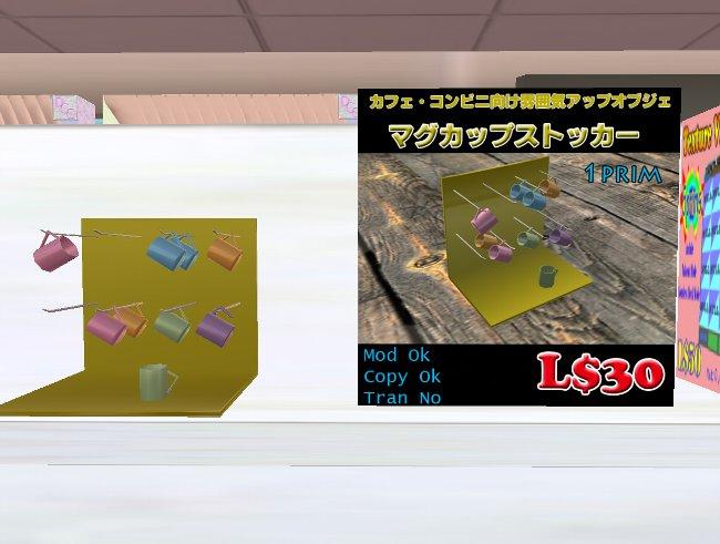 harumarigakuen-098_004.jpg