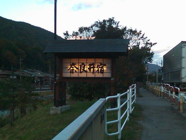 narai-001.jpg