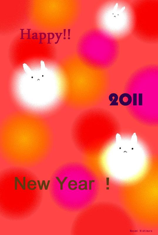 2011nenga3のコピー