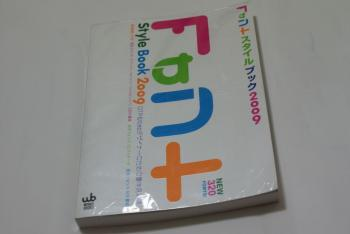 DSC04882f.jpg
