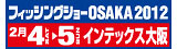 2012osakafesta_w150.jpg