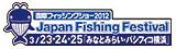 2012yokohama_w153.jpg