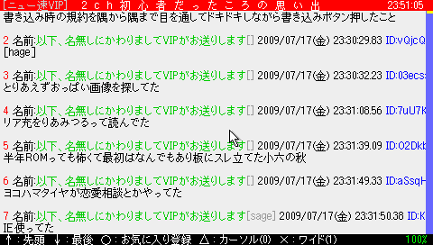 20090717235105.png