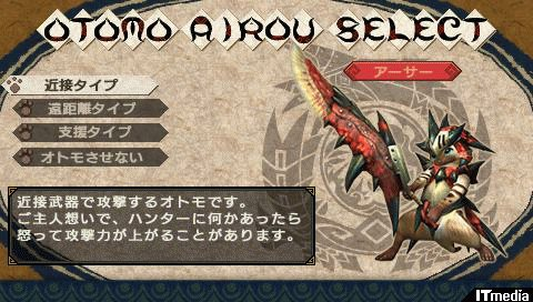 l_tm_20100922_monsterhunter03.jpg