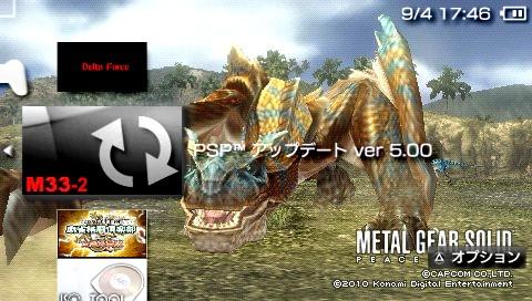 screen1_20100904174833.jpg