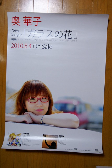 DSC05264.jpg