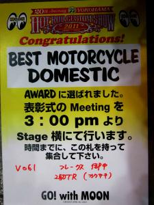 横浜ホットロッドショー2011
