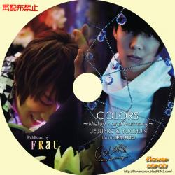 COLORS-DVD-FRaU-JJ笑顔