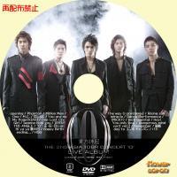 2ND-ASIA-TOUR-CONCERT-O-.jpg