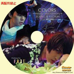 COLORS-DVD-FRaU.jpg