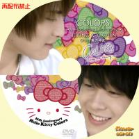 COLORS-DVD-KITTY-ver.jpg