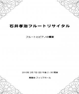 img162_convert_20100212112234.jpg