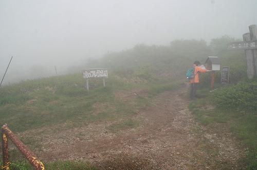 オロフレ登山口110612