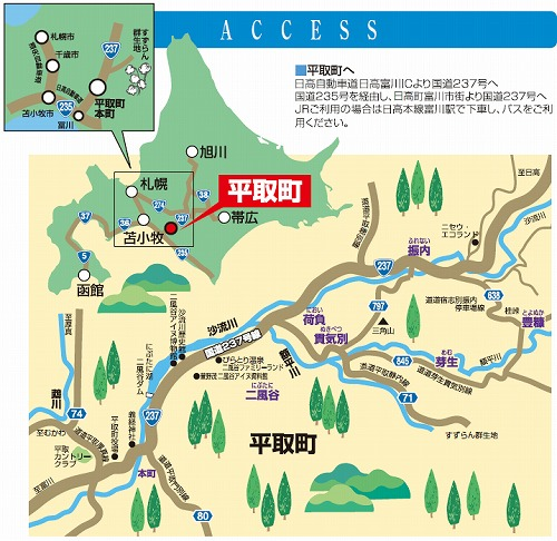 accessmap_in.jpg