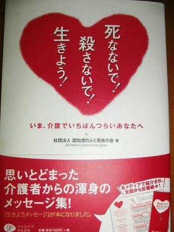 CIMG4154.jpg