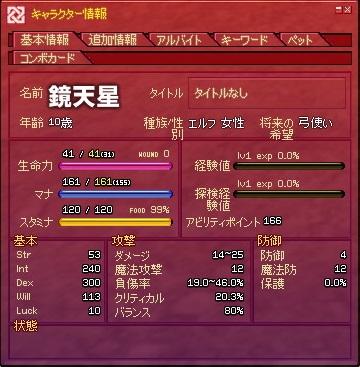 20110108_1.jpg