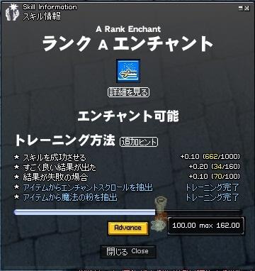 20110206_03.jpg