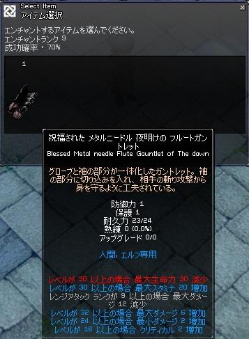 20110218_1.jpg