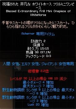 20110313_8.jpg