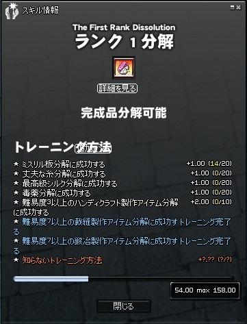 20110521_2.jpg