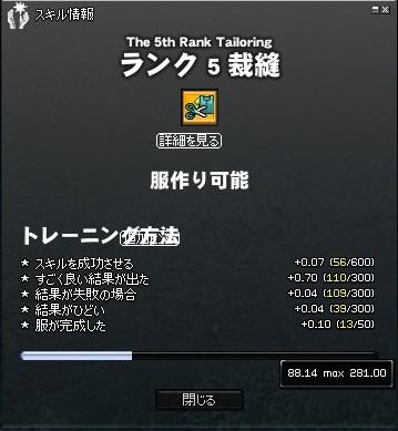 20110523_2.jpg