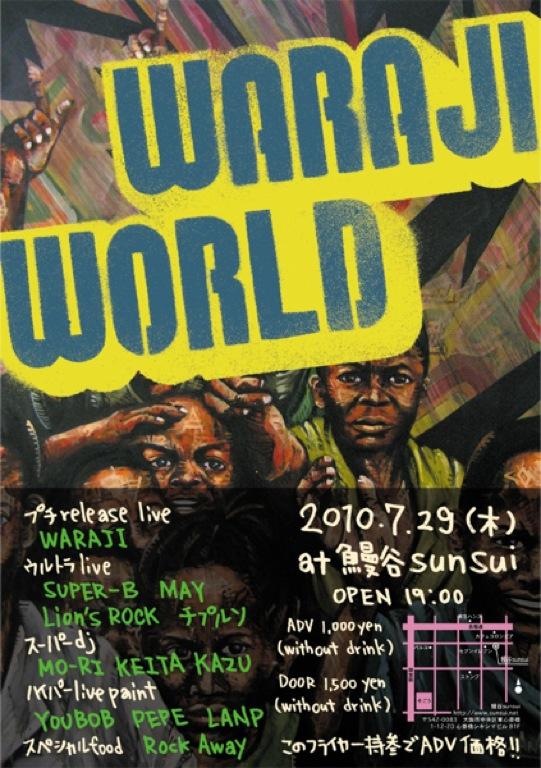 warajiworldfy.jpg