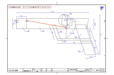 FAF10図面