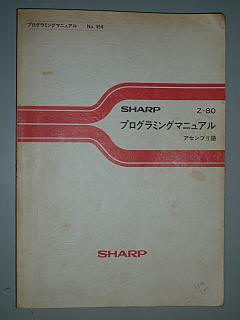 sP1030798.jpg