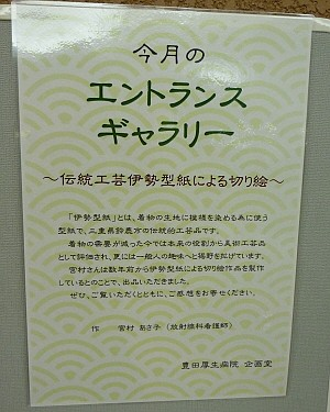sP1040223.jpg