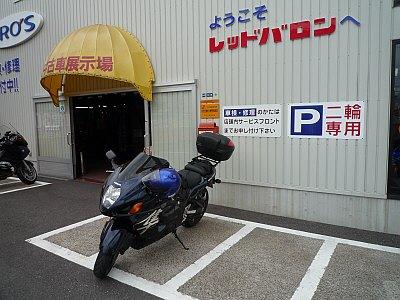 sP1050733.jpg