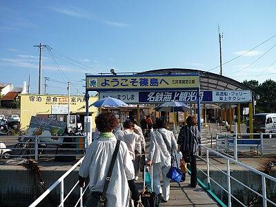 sP1060111.jpg
