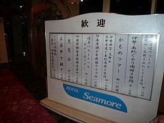 sP1060985.jpg