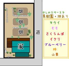 kokura_haichi.jpg