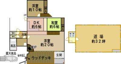 nagakusa5.jpg