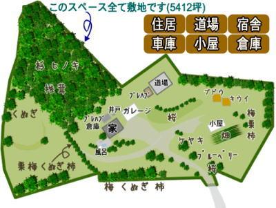 nagakusa6.jpg