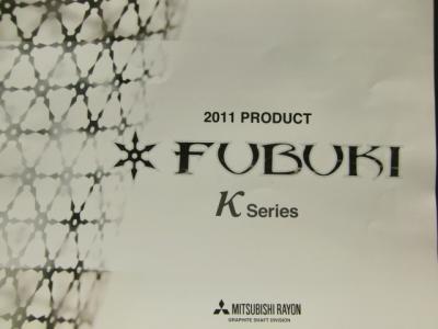 FUBUKI K series