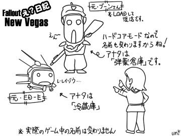 vegas0521