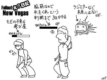 vegas0523a
