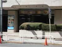 ニッセイ劇場