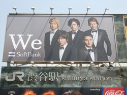 渋谷スマップ