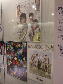 渋谷ファミクラポスター