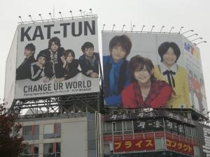 K1渋谷交差点