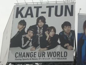 K2渋谷交差点UP