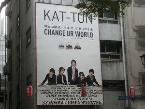 K4渋谷宮益坂郵便局前
