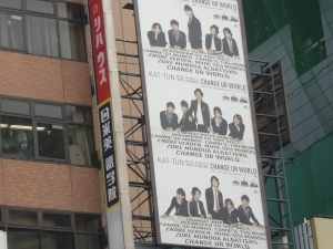 K3渋谷宮益坂交差点