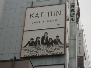 K12渋谷道玄坂109