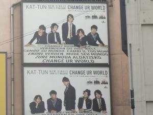 K11渋谷センター街3近く